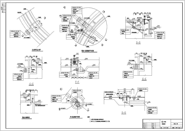 某公司自主设计二沉池工艺安装说明图图片3