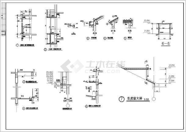 某地六层砖混结构住宅结构施工图(异形柱)-图2