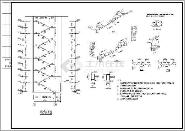 某地六层砖混结构住宅结构施工图(异形柱)-图1