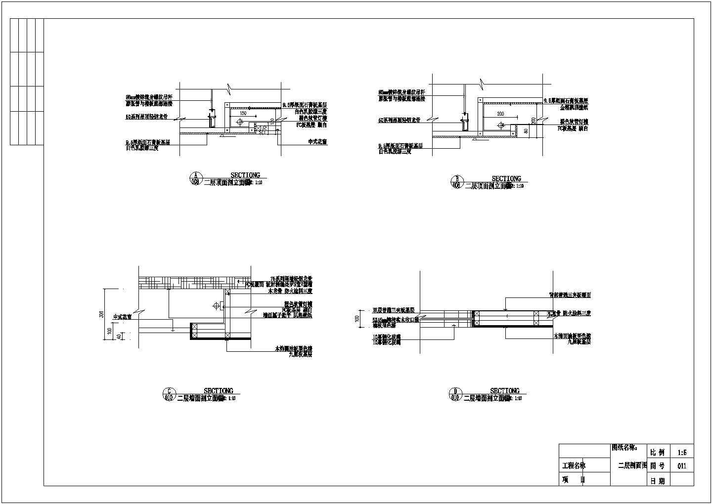 某地五星级会所茶吧装修设计图(全套)图片1
