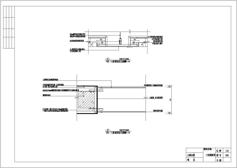 某地五星级会所茶吧装修设计图(全套)图片2