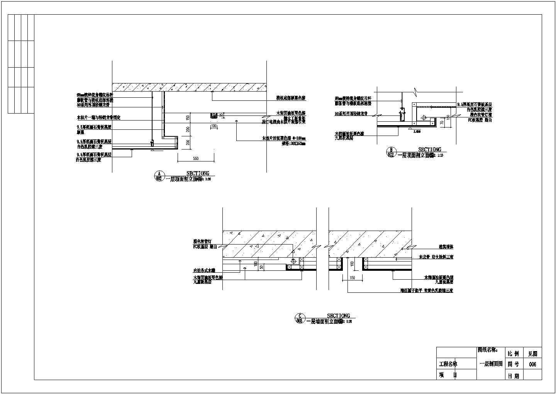 某地五星级会所茶吧装修设计图(全套)图片3