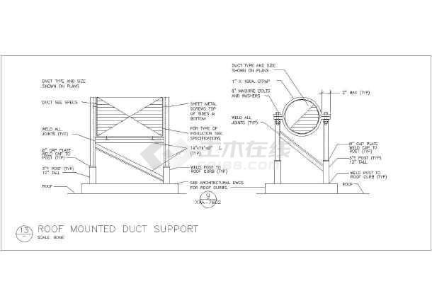 某外企环保公司绘制的风管和水管道支撑安装详图-图一