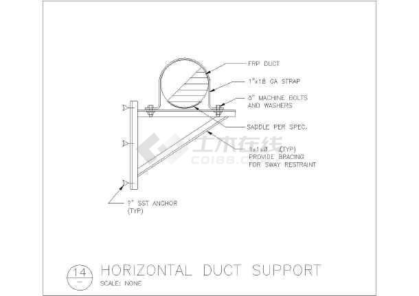 某外企环保公司绘制的风管和水管道支撑安装详图-图二