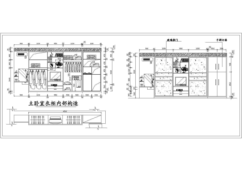 衣柜设计图_衣柜设计图cad图纸图片1