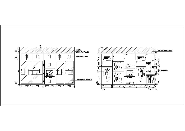 衣柜设计图_衣柜设计图cad图纸图片2