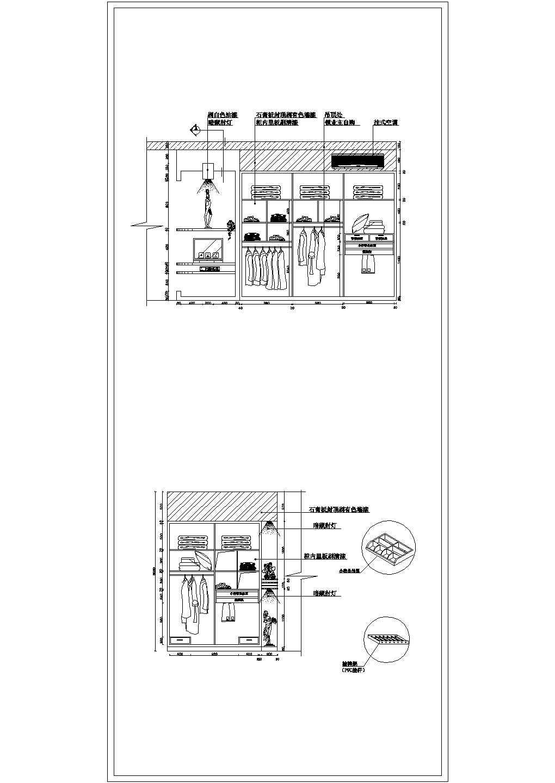 衣柜设计图_衣柜设计图cad图纸图片3