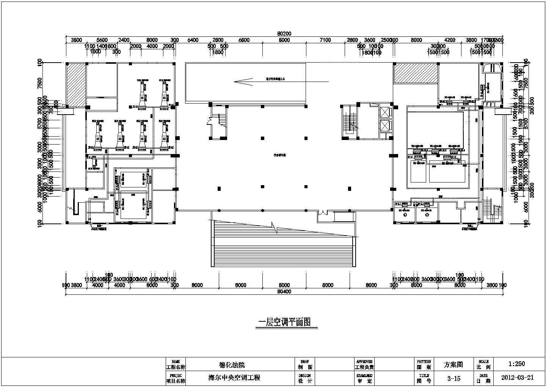 某地法院办公楼的中央空调水系统图纸图片1
