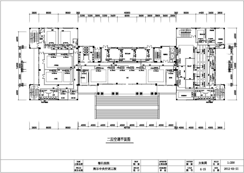 某地法院办公楼的中央空调水系统图纸图片2