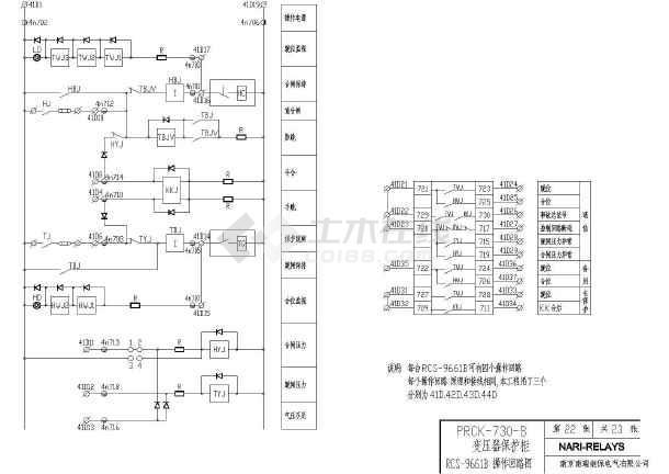 某变电所电气变压器保护柜厂家图纸-图二