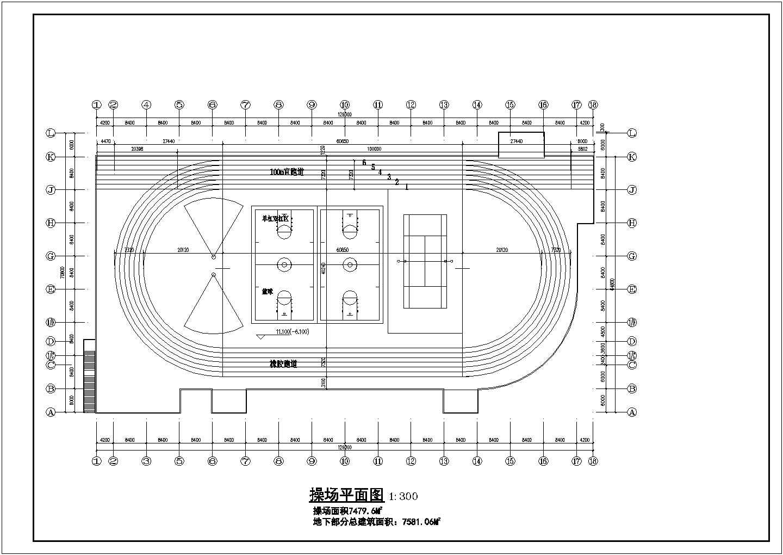 某学校总平面图及体育运动场建筑设计方案图图片2