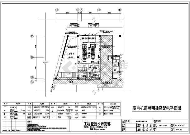 点击查看1500KW柴油发电机组环保工程图第2张大图