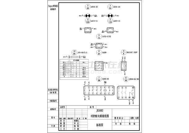 时控配电箱接线图及时控配电箱原理图