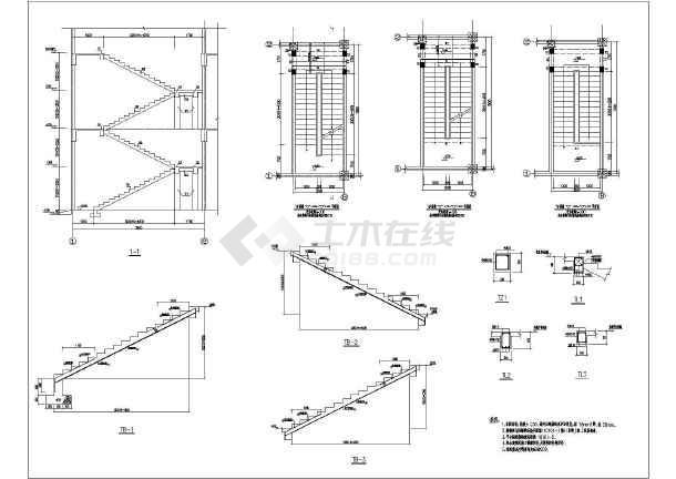非常精确的混凝土楼梯设计CAD详图-图1
