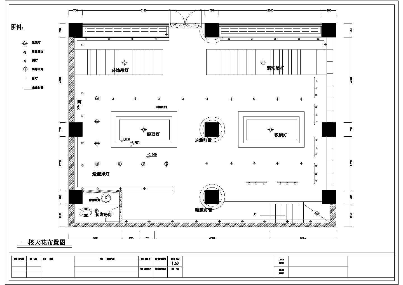 二层中式茶馆品茶室茶吧装修cad设计施工图纸图片1