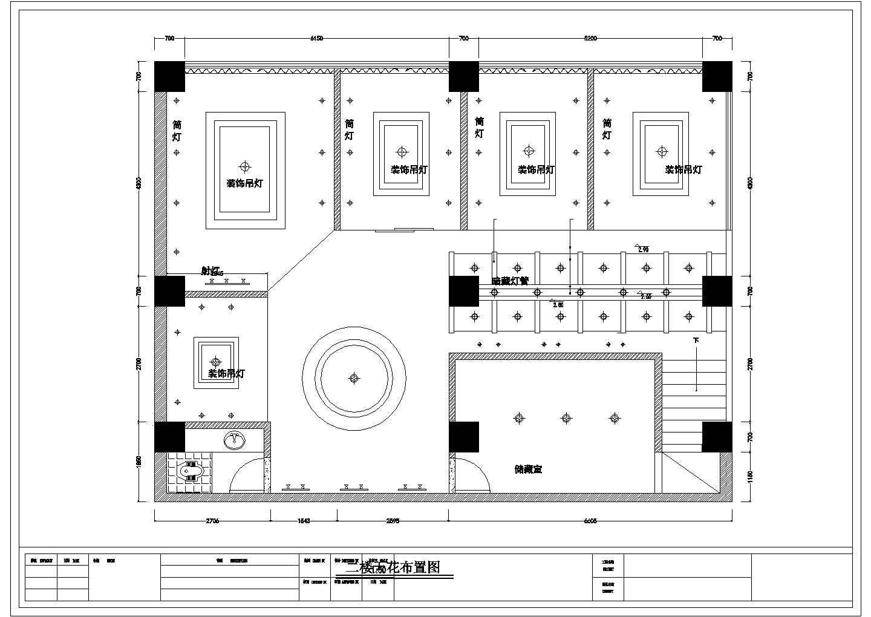 二层中式茶馆品茶室茶吧装修cad设计施工图纸图片3