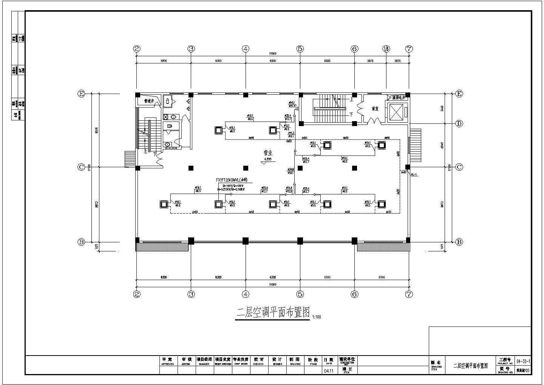 商场建筑楼VRV空调通风系统设计施工图图片2