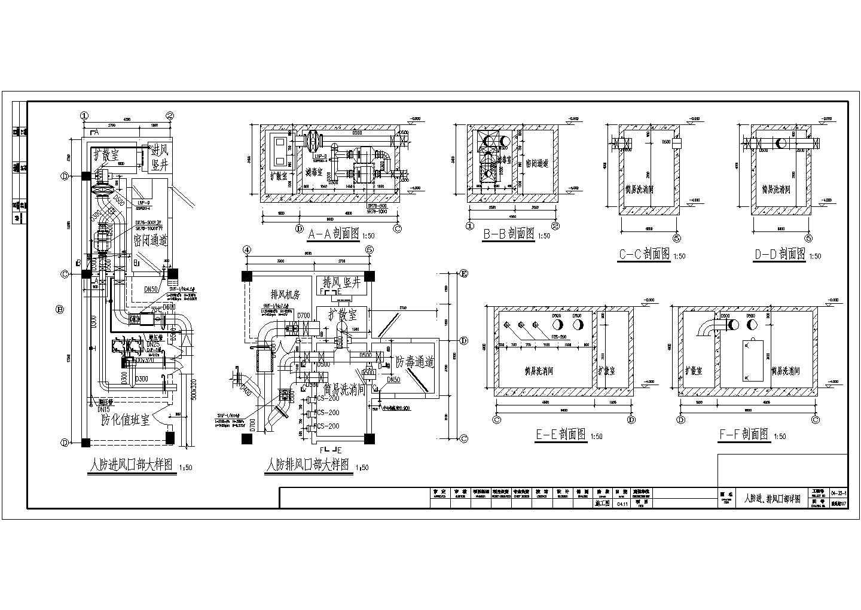 商场建筑楼VRV空调通风系统设计施工图图片3