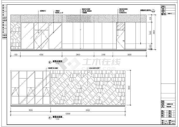 某售楼处装饰工程装修竣工图(共20张)-图1