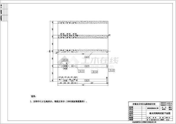 安徽省涡河近期治理工程亳州市宋河闸施工技施图纸-图1