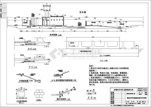 安徽省涡河近期治理工程亳州市宋河闸施工技施图纸-图3