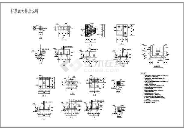 各种说明、节点大样及基础大样结构做法汇总-图1