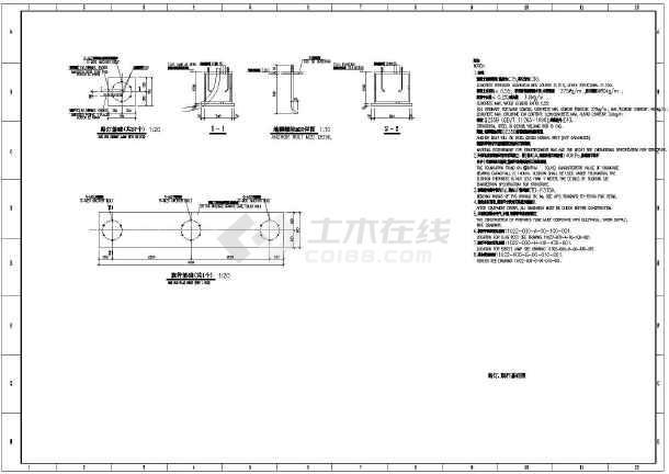 某装置区内的路灯及旗杆基础图-图1