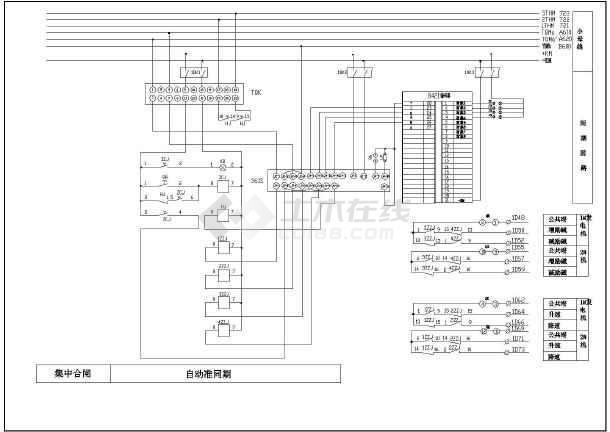 一套同期屏、公用屏电气控制原理设计-图二