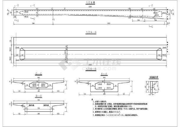 某地区箱梁一般建筑结构构造施工图纸-图1