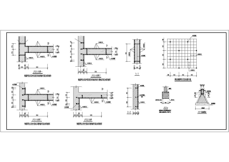某砌体结构建筑墙体及洞口加固节点详图图片1