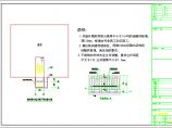 旧房加电梯平立剖面CAD布置图图片2