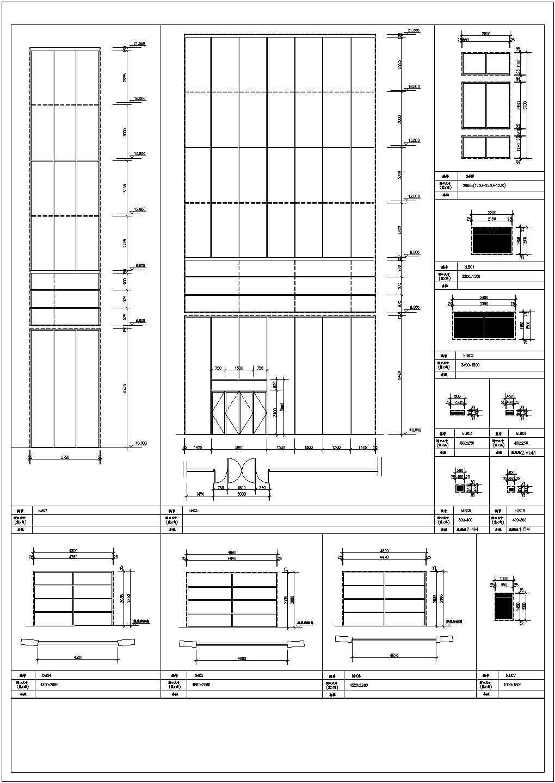 各种门窗大样图(CAD版本、1:1尺寸)图片2