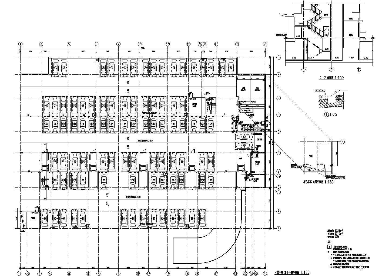 某商场地下停车场全套建筑设计施工图图片1