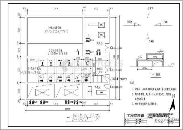 方正废水处理工艺技改提升工程图纸-图3