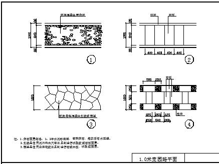 设计齐全的园路铺装、植物图块CAD设计详图大全(很详细)图片2