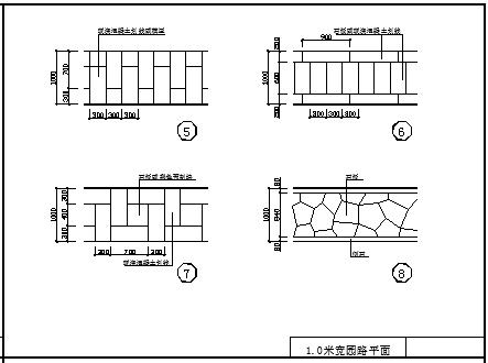 设计齐全的园路铺装、植物图块CAD设计详图大全(很详细)图片3
