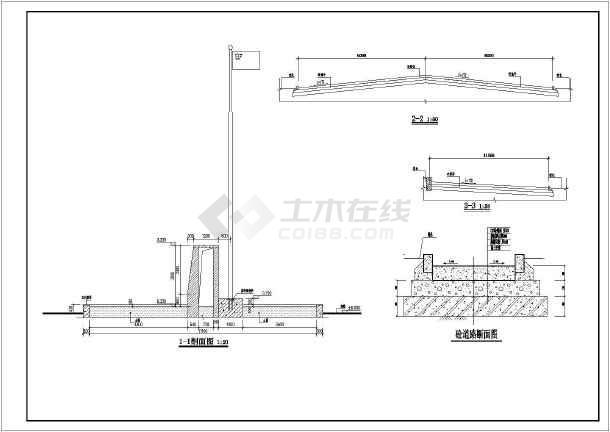 厂牌、道路、旗杆建筑和结构图-图1