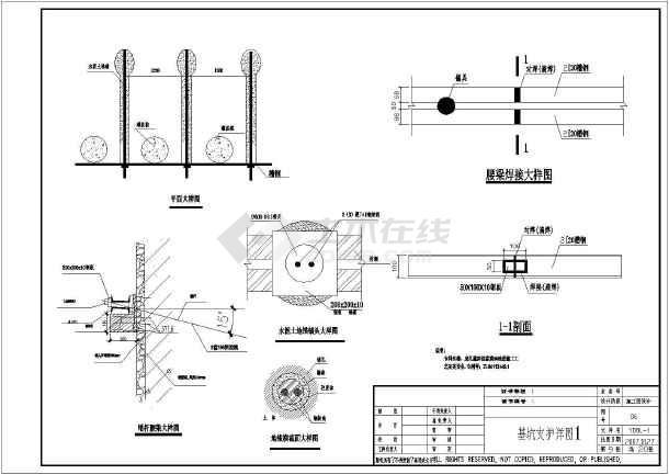 某地基坑支护及降水井设计施工图纸-图2