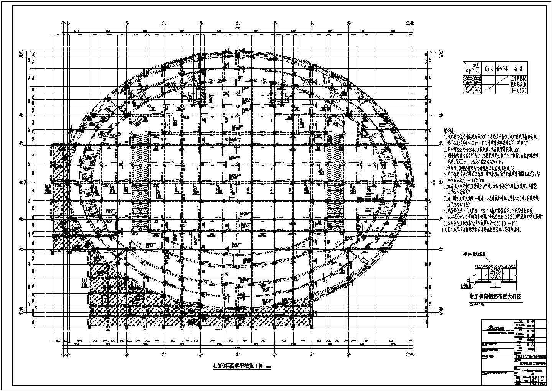 某综合文体活动中心屋顶钢结构图纸图片3