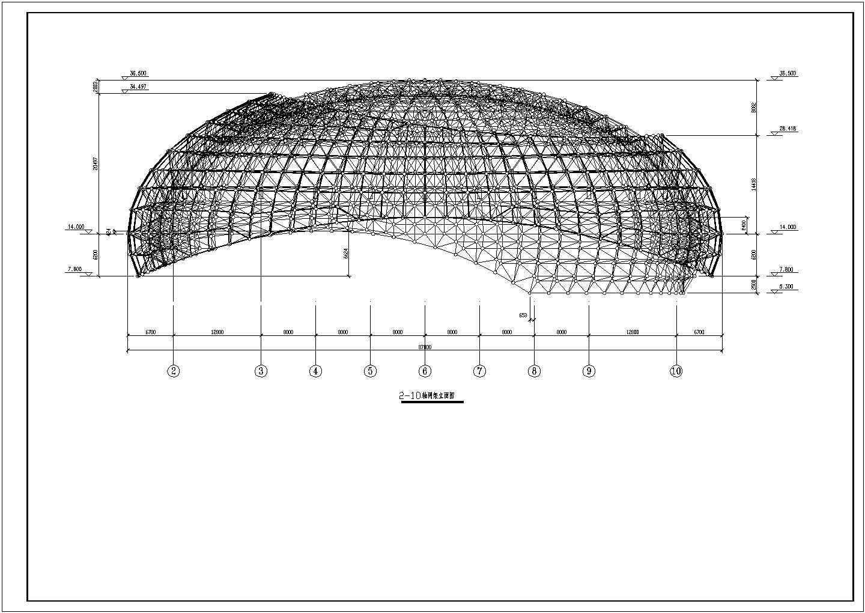 某综合文体活动中心屋顶钢结构图纸图片2