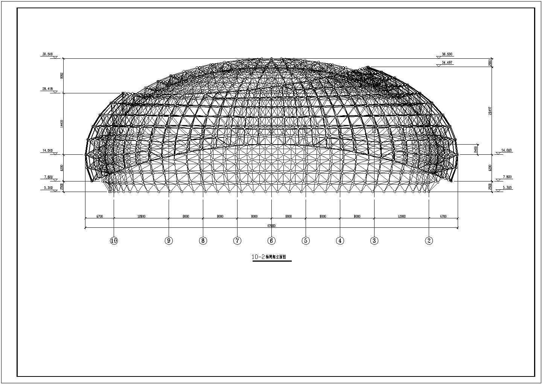 某综合文体活动中心屋顶钢结构图纸图片1