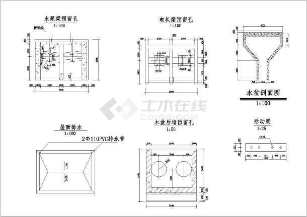 某小型水利工程排灌泵站结构钢筋图-图二