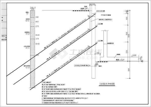 【广州】某15米深泵站基坑支护施工图-图3