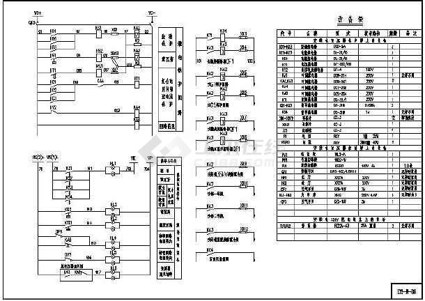 某地区变电站建筑机电设计施工详图-图一