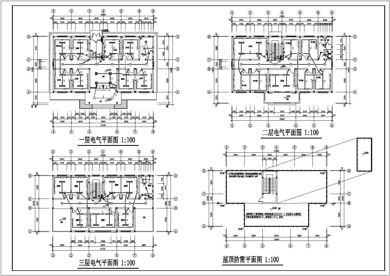 某地区地上三层办公楼电气施工图纸图片2