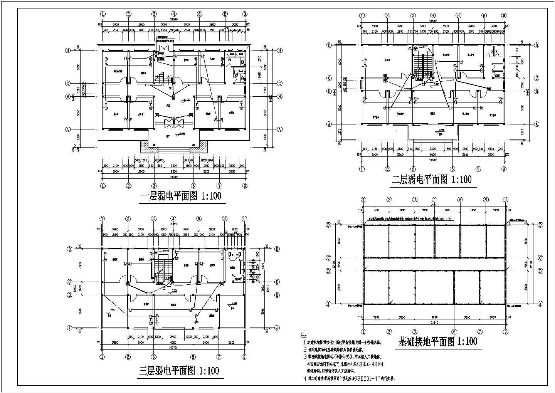 某地区地上三层办公楼电气施工图纸图片3