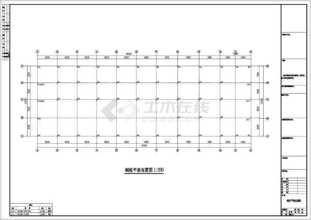 安徽某钢结构工程厂房(共12张)-图1