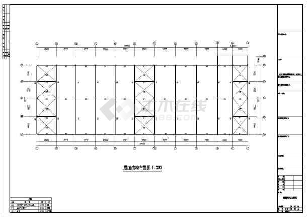 安徽某钢结构工程厂房(共12张)-图2