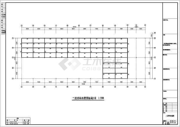 安徽某钢结构工程厂房(共12张)-图3