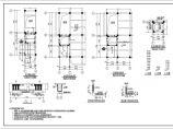 已有建筑加电梯改造工程结构设计施工图图片3